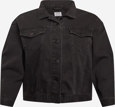 Cotton On Curve Veste mi-saison 'BAGGY' en noir denim, Vue avec produit