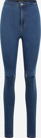mėlyna Missguided Tall Džinsai 'Vice Slash'