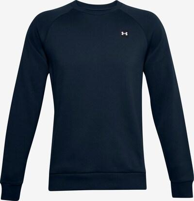 UNDER ARMOUR Sportsweatshirt 'Rival' in de kleur Ultramarine blauw, Productweergave