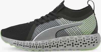 PUMA Laufschuhe 'Calibrate' in dunkelgrau / neongrün / schwarz, Produktansicht