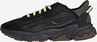 Sneaker low ADIDAS ORIGINALS pe negru, Vizualizare produs