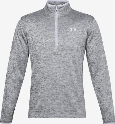 UNDER ARMOUR Sportsweatshirt in graumeliert, Produktansicht