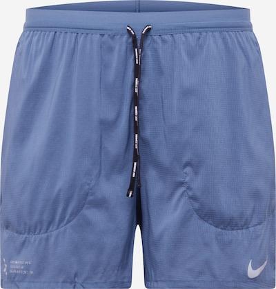 NIKE Pantalon de sport 'Stride Future Fast' en bleu fumé, Vue avec produit