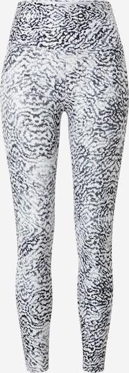 Bally Spordipüksid 'KAYLA' must / valge, Tootevaade