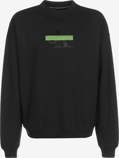 Calvin Klein Jeans Sudadera en verde claro / negro / blanco, Vista del producto