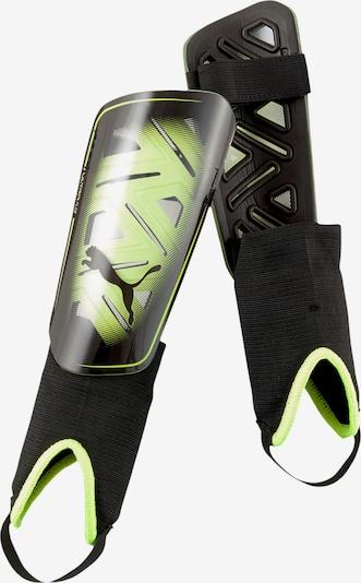 PUMA Schienbeinschoner in grün / schwarz, Produktansicht