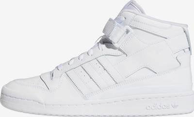 ADIDAS ORIGINALS Kotníkové tenisky - bílá, Produkt