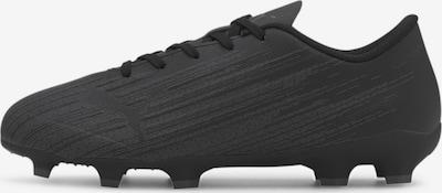 PUMA Fußballschuhe in schwarz, Produktansicht