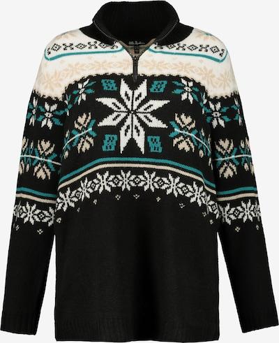 Ulla Popken Pullover in blau / schwarz / weiß, Produktansicht