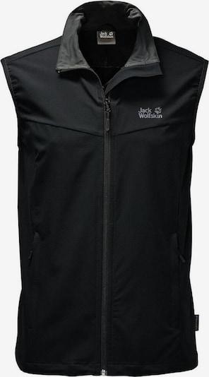 JACK WOLFSKIN Sportweste in schwarz, Produktansicht