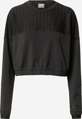 PUMA Спортен блузон с качулка в черно