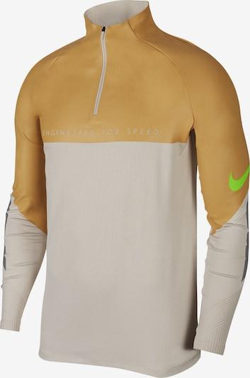 NIKE Sweatshirt in beige, Produktansicht