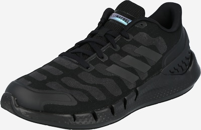 ADIDAS PERFORMANCE Športni čevelj 'Ventania' | temno siva / črna barva, Prikaz izdelka