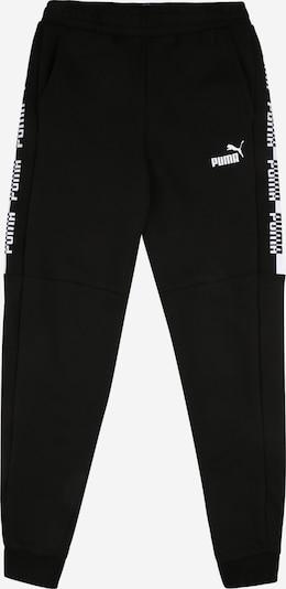 PUMA Hose 'Amplified' in schwarz / weiß, Produktansicht
