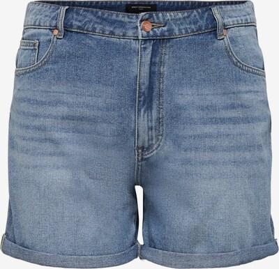 ONLY Carmakoma Shorts 'CARHINE REG SHORTS' in blau, Produktansicht