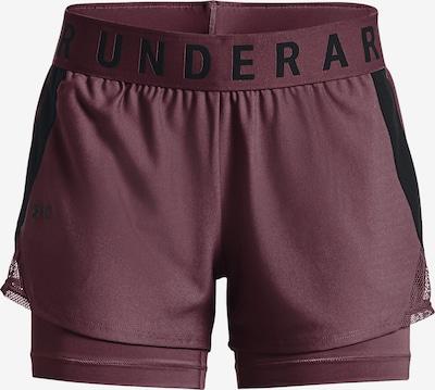 UNDER ARMOUR Sportbroek 'Play Up' in de kleur Braam / Zwart, Productweergave
