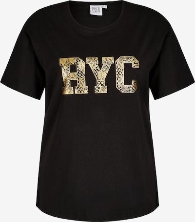 Rock Your Curves by Angelina K. Тениска в злато / черно, Преглед на продукта
