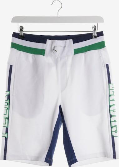 Plein Sud Bermuda / Shorts in 31-32 in weiß, Produktansicht