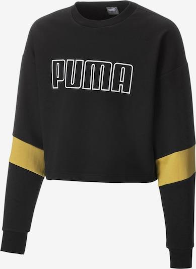 PUMA Sweat de sport en jaune / noir, Vue avec produit