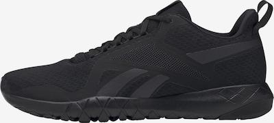 Reebok Sport Chaussure de sport 'Flexagon Force 3' en noir, Vue avec produit