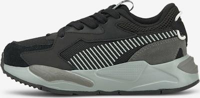 PUMA Sneaker 'RS- Z' in anthrazit / schwarz / weiß, Produktansicht