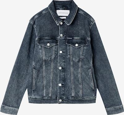 Calvin Klein Jeans Between-season jacket in Dark blue, Item view