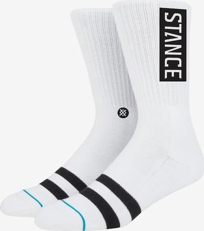 Stance Športové ponožky - tyrkysová / čierna / biela, Produkt