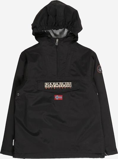 NAPAPIJRI Prijelazna jakna 'RAINFOREST' u žuta / crvena / crna, Pregled proizvoda