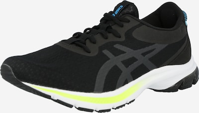 ASICS Спортни обувки в сиво / черно, Преглед на продукта