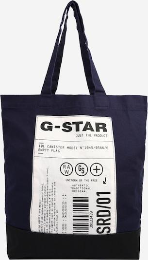 G-Star RAW Cabas en bleu foncé / noir / blanc, Vue avec produit