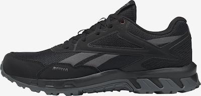REEBOK Sneakers laag in de kleur Zwart: Vooraanzicht
