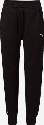 PUMA Sportovní kalhoty 'Train' - černá, Produkt