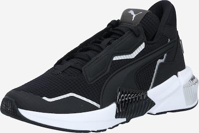 Pantofi sport 'Provoke' PUMA pe gri deschis / negru, Vizualizare produs