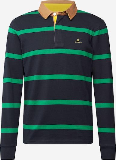 Tricou 'BRETON' GANT pe bej deschis / albastru noapte / verde iarbă, Vizualizare produs
