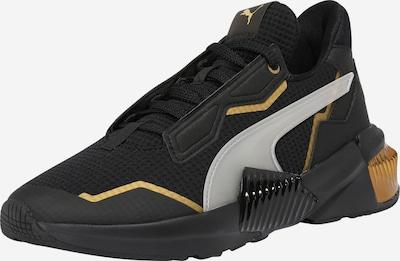 PUMA Sportschuh in schwarz, Produktansicht