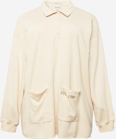 Public Desire Curve Robe en crème / bronze, Vue avec produit
