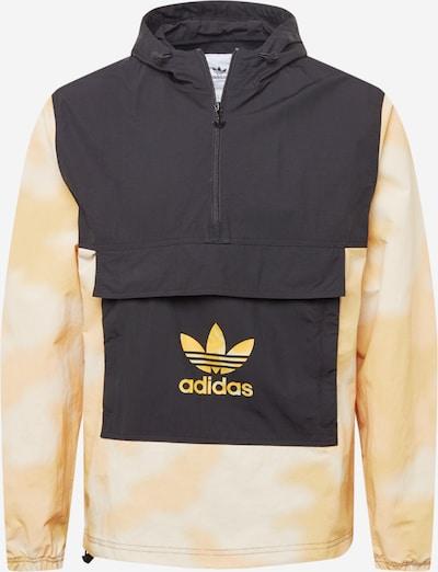 ADIDAS ORIGINALS Jacke in beige / sand / goldgelb / schwarz, Produktansicht