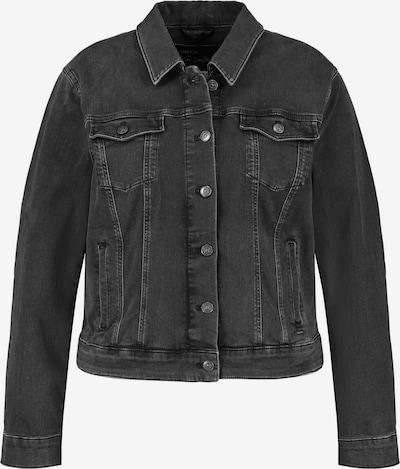SAMOON Between-Season Jacket in Black denim, Item view