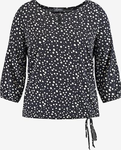 Tricou SAMOON pe negru / alb, Vizualizare produs