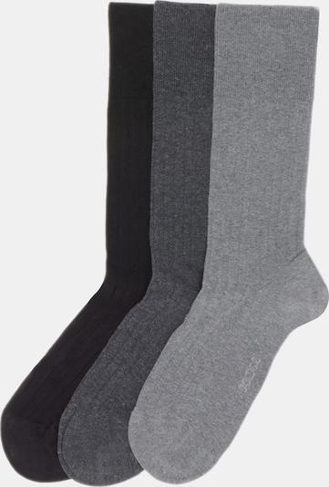 HOM Socken ' 3-Pack Triple Cotton ' in grau / hellgrau / dunkelgrau, Produktansicht