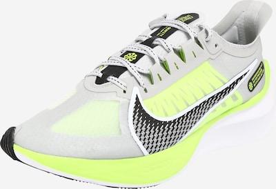 NIKE Skriešanas apavi 'Air Zoom Gravity' neona dzeltens / melns / balts, Preces skats