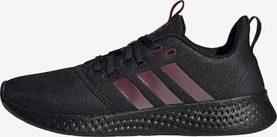 ADIDAS PERFORMANCE Sneakers 'Puremotion' in Dark purple, Item view