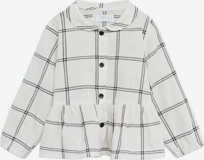 MANGO KIDS Hemd 'cool' in grau / weißmeliert, Produktansicht