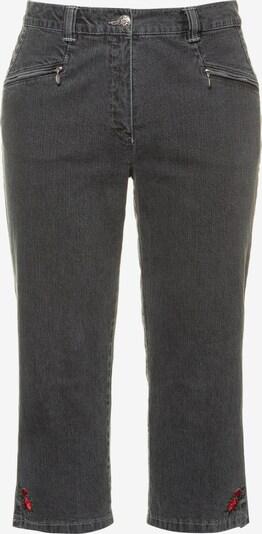 Ulla Popken Jeans in dunkelgrau, Produktansicht