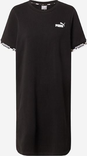 PUMA Sportjurk 'Amplified' in de kleur Zwart / Wit, Productweergave