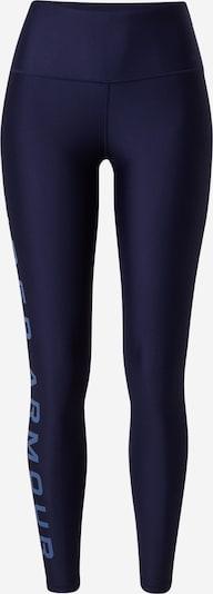 UNDER ARMOUR Sporthose in navy / rauchblau, Produktansicht