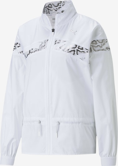 PUMA Veste de sport en gris / gris clair / gris foncé / blanc, Vue avec produit