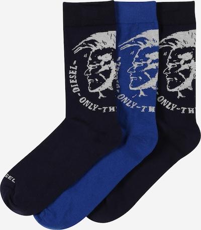 DIESEL Sockor i nattblå / royalblå / svart / vit, Produktvy