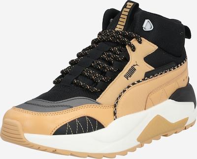 PUMA Sneaker 'X-Ray 2 Square' in beige / dunkelgrau / schwarz, Produktansicht