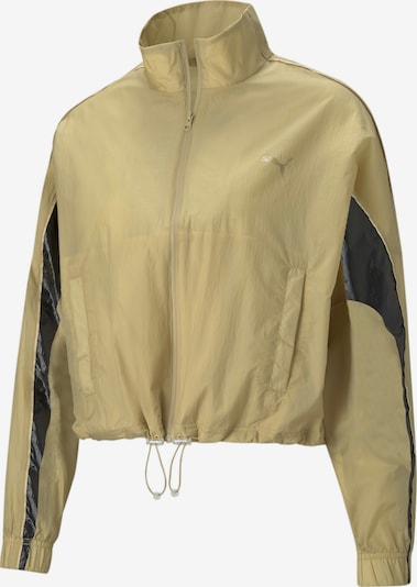 PUMA Trainingsjacke in gold, Produktansicht